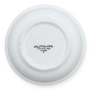 Bowl de Cerámica Anfora 12 cm color Blanco- EO12JK00